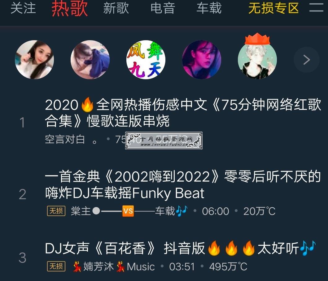 DJ多多_v9.9.9 去除内置广告,去除更新提示,去除多余权限